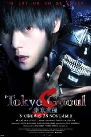 Tokyo Ghoul 'S'
