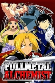 Fullmetal Alchemist streaming vf