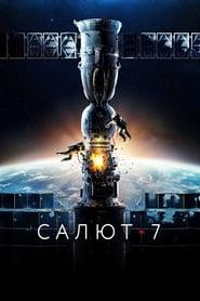 Salyut-7 streaming vf
