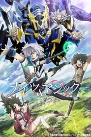 Knight's & Magic streaming vf
