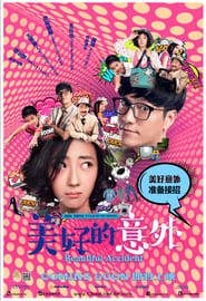 Poster Movie Beautiful Accident 2017