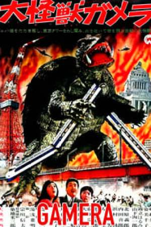 Gamera 1 -  le monstre géant