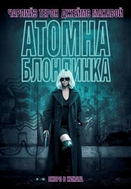 Poster Movie Atomic Blonde 2017