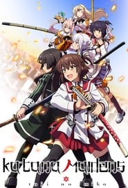 Toji no Miko streaming vf