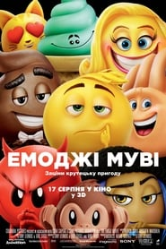 Streaming Full Movie The Emoji Movie (2017) Online