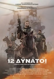 Watch Movie Online 12 Strong (2018)