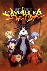 Neon Genesis Evangelion streaming vf