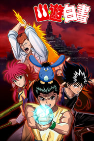 Yu Yu Hakusho streaming vf