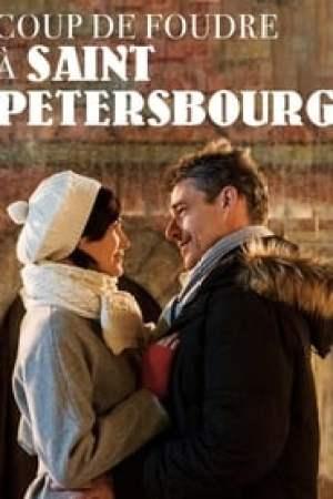 Coup de foudre à Saint-Petersbourg