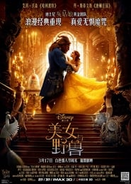 Streaming Movie Beauty and the Beast (2017)