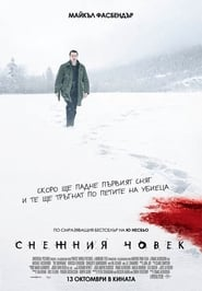 Watch Full Movie Online The Snowman (2017)