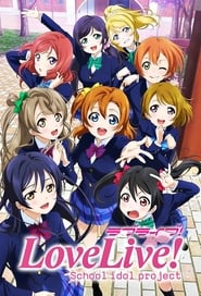 Love Live! School Idol Project streaming vf