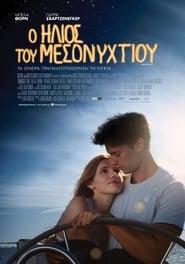 Watch Full Movie Midnight Sun (2018)