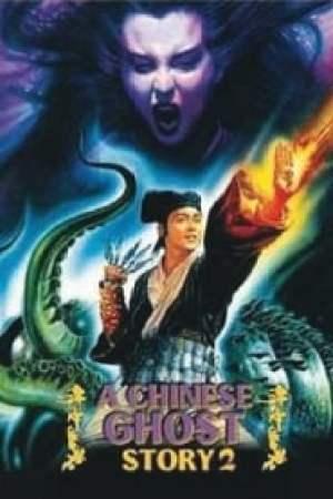 Histoires de fantômes chinois 2