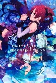 Puella Magi Madoka Magica streaming vf