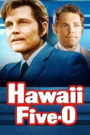Hawaï police d'État