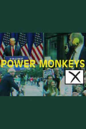 Power Monkeys
