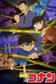 Détective Conan streaming vf