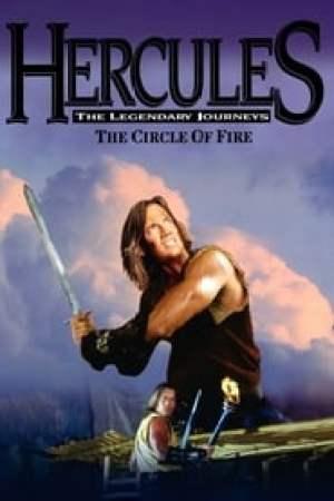 Hercule et le cercle de feu