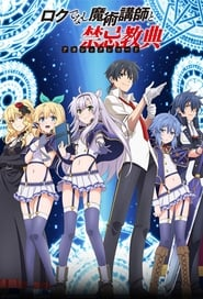 Rokudenashi Majutsu Koushi to Akashic Records streaming vf