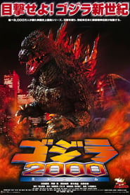 Godzilla 2000: Millennium streaming vf