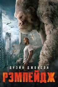 bxbFh3VqwGhijOGXYLJYVhwAJ8S Watch Movie Online Rampage (2018)