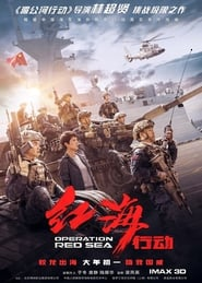 Streaming Operation Red Sea (2018) Full Movie Free