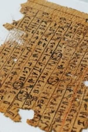 Le papyrus oublié de la Grande Pyramide