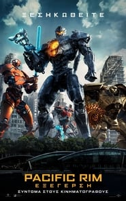 Watch Full Movie Pacific Rim: Uprising (2018)