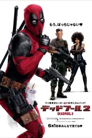 Streaming Movie Deadpool 2 (2018) Online