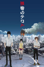 Terror In Resonance streaming vf