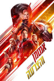 Streaming Full Movie Ant-Man and the Wasp (2018) Online