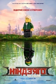 Watch and Download Movie The LEGO Ninjago Movie (2017)