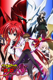 High School DxD streaming vf