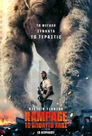 Streaming Full Movie Rampage (2018) Online