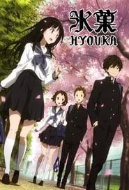 Hyouka streaming vf