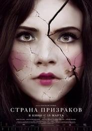 Streaming Full Movie Ghostland (2018)