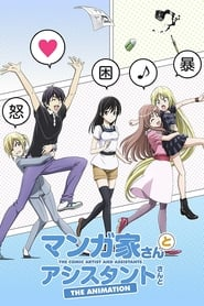 Mangaka-san to Assistant-san to streaming vf