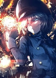 Youjo Senki: Saga of Tanya the Evil streaming vf