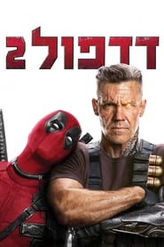 Streaming Deadpool 2 (2018)