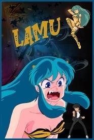 Lamu streaming vf