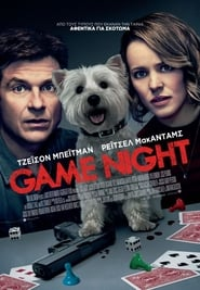 Streaming Full Movie Game Night (2018) Online