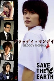 Bloody Monday streaming vf