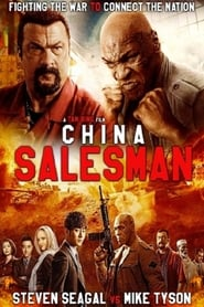 Watch Full Movie Online China Salesman (2017)
