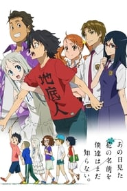Anohana: the Flower We Saw That Day streaming vf