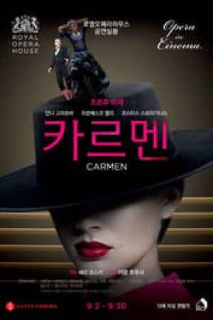 Royal Opera House: Carmen