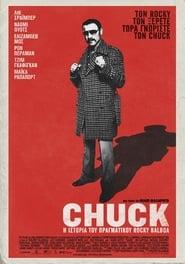Poster Movie Chuck 2017