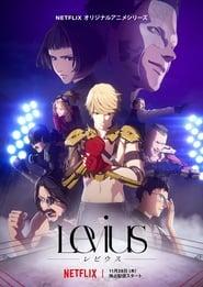 Levius streaming vf