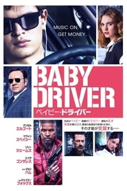 Download and Watch Full Movie Baby Driver (2017)