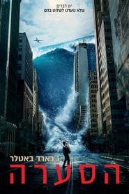 Streaming Full Movie Geostorm (2017) Online